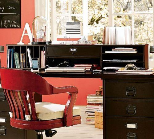 Яркий домашний офис