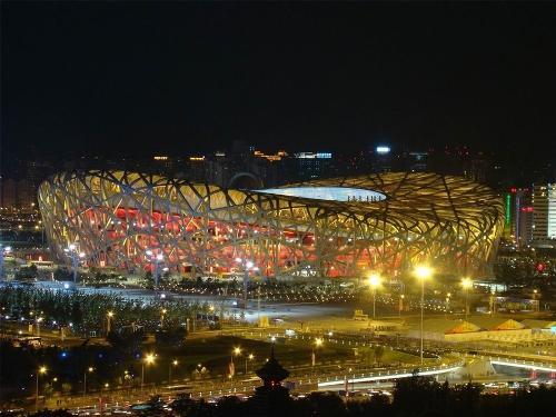Национальный стадион в Пекине. Ночной вид