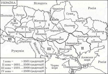 Карта температурных зон Украины