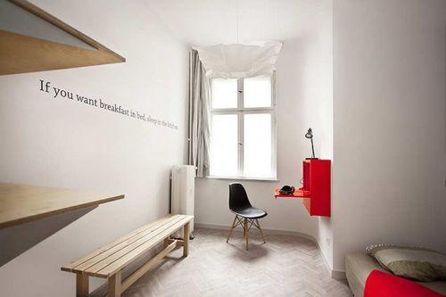 Рабочее пространство в квартире