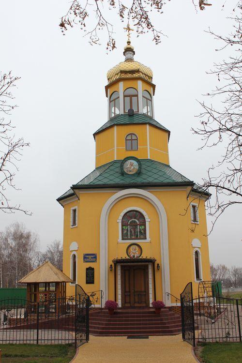 Книшовой мемориальный парковый комплекс в Борисполе