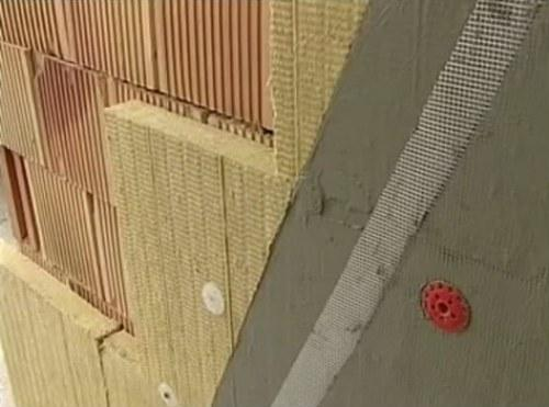 Утепление фасада минераловатными плитами