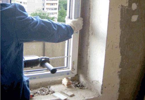 Монтаж окна в панельной стене