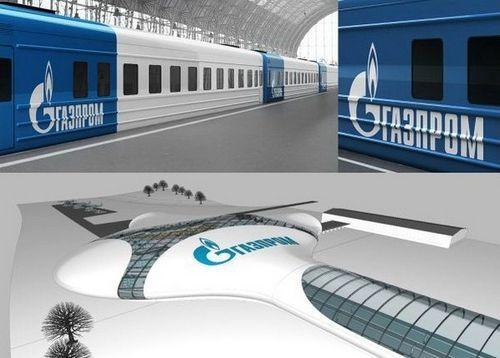 Проект железнодорожного вокзала для Газпрома