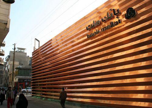 Новый фасад для отделения Mellat Bank
