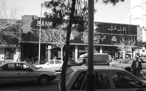 Mellat Bank до смены фасада