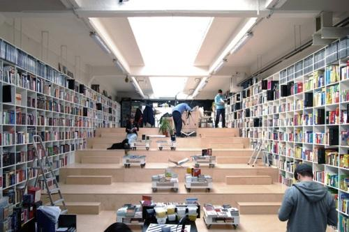Книжный магазин Alexis