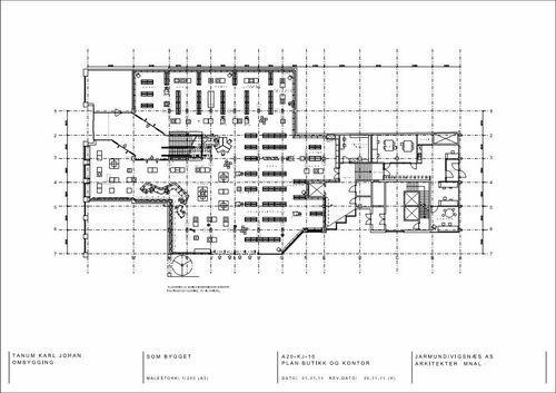 План книжного магазина