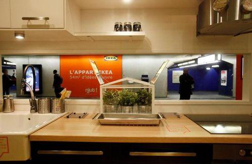 Кухня в метро