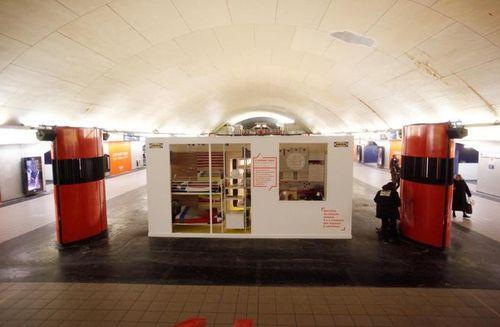 Квартира в метро