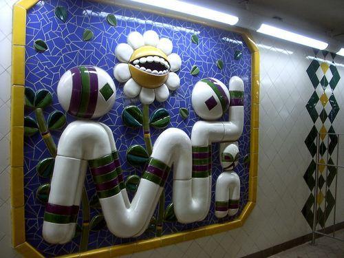Картина в метро
