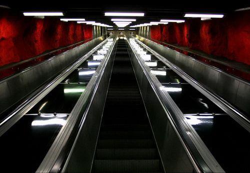 Адский тунель