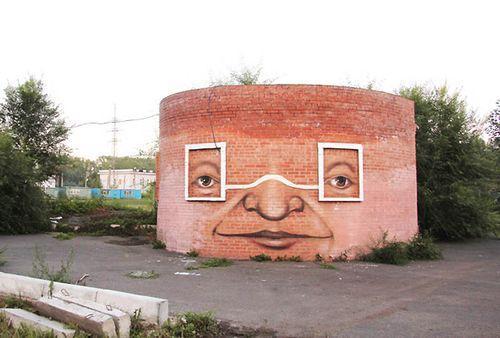 Лицо на здании