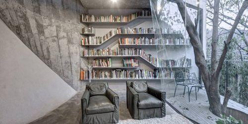 Читальный зал под стеклом