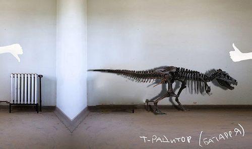 Батарея-динозавр