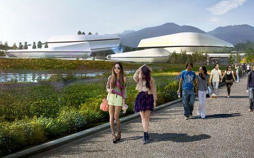 Всемирная выставка растениеводства в Китае. Проект