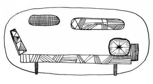 Float Sofa от Карима Рашида