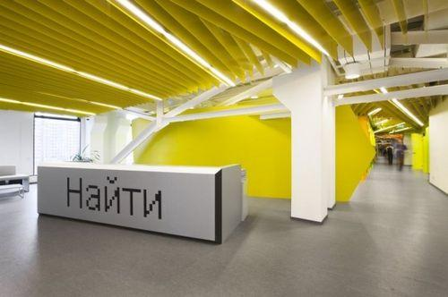 Yandex Office II – новый офис компании Яндекс