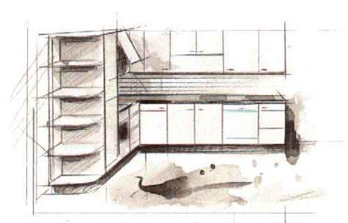 Начальный этап проектирования кухни
