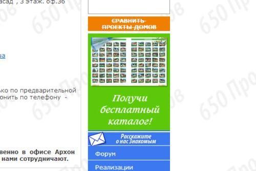 Бесплатный каталог проектов