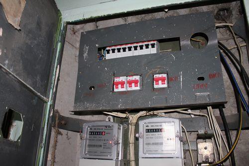 Отключение электроэнергии на щитке