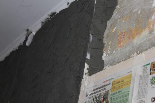 Процесс штукатурки стен