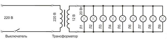 Схема подключения галогенных ламп к трансформатору