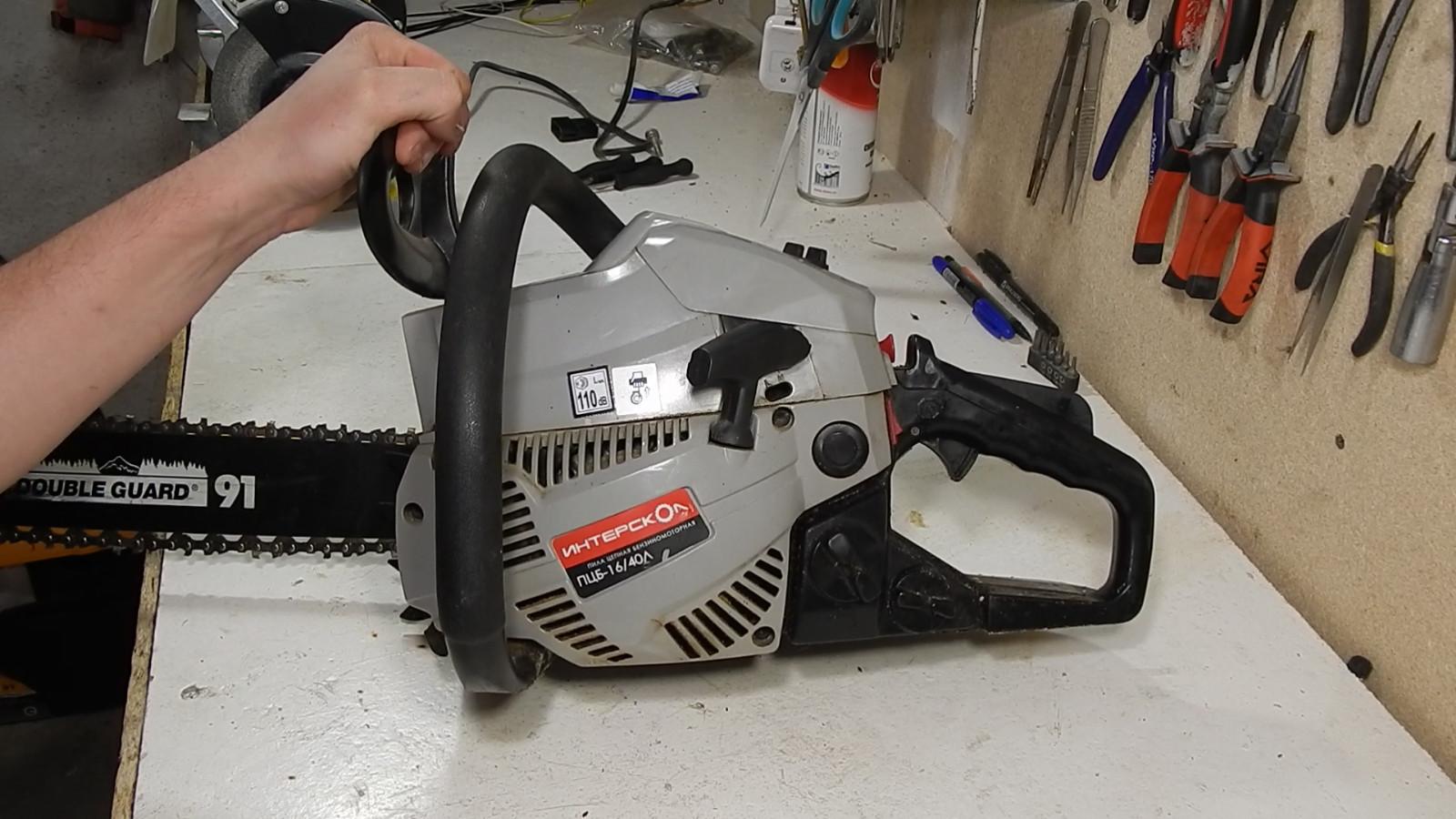 Исправить электрическую цепную пилу в 6 шагов