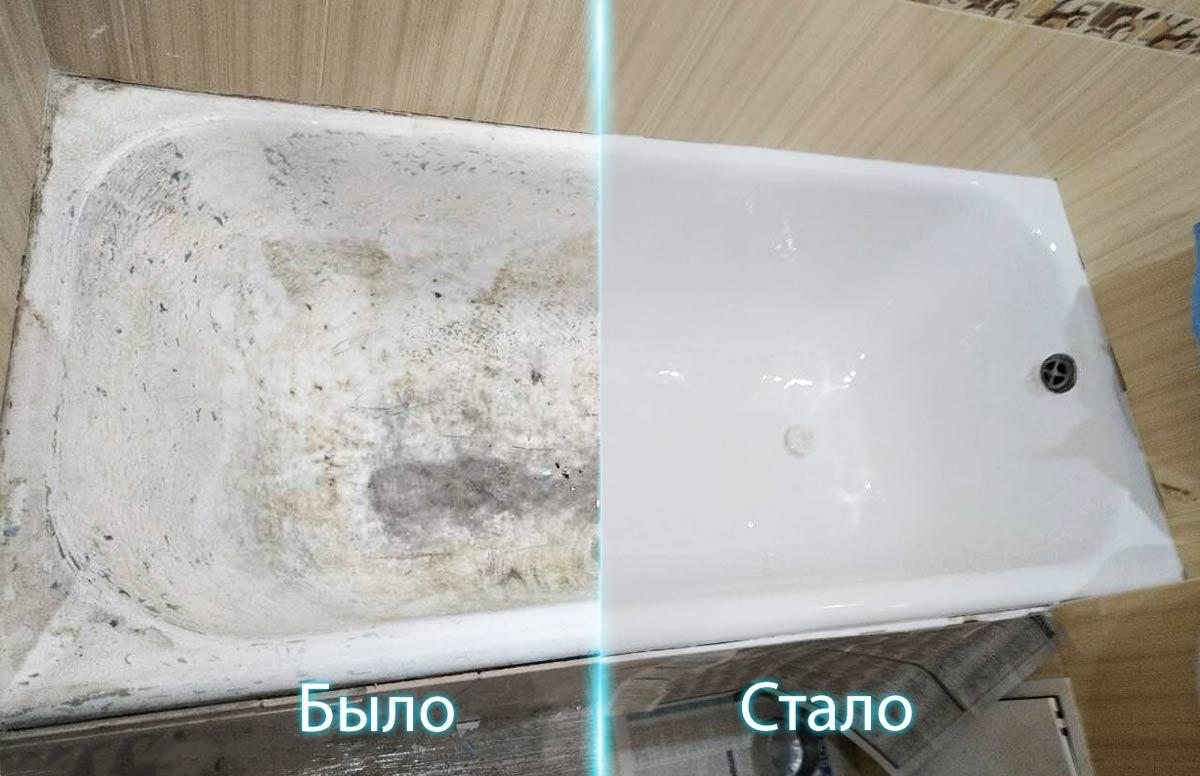 Как дать старой ванне новую жизнь?