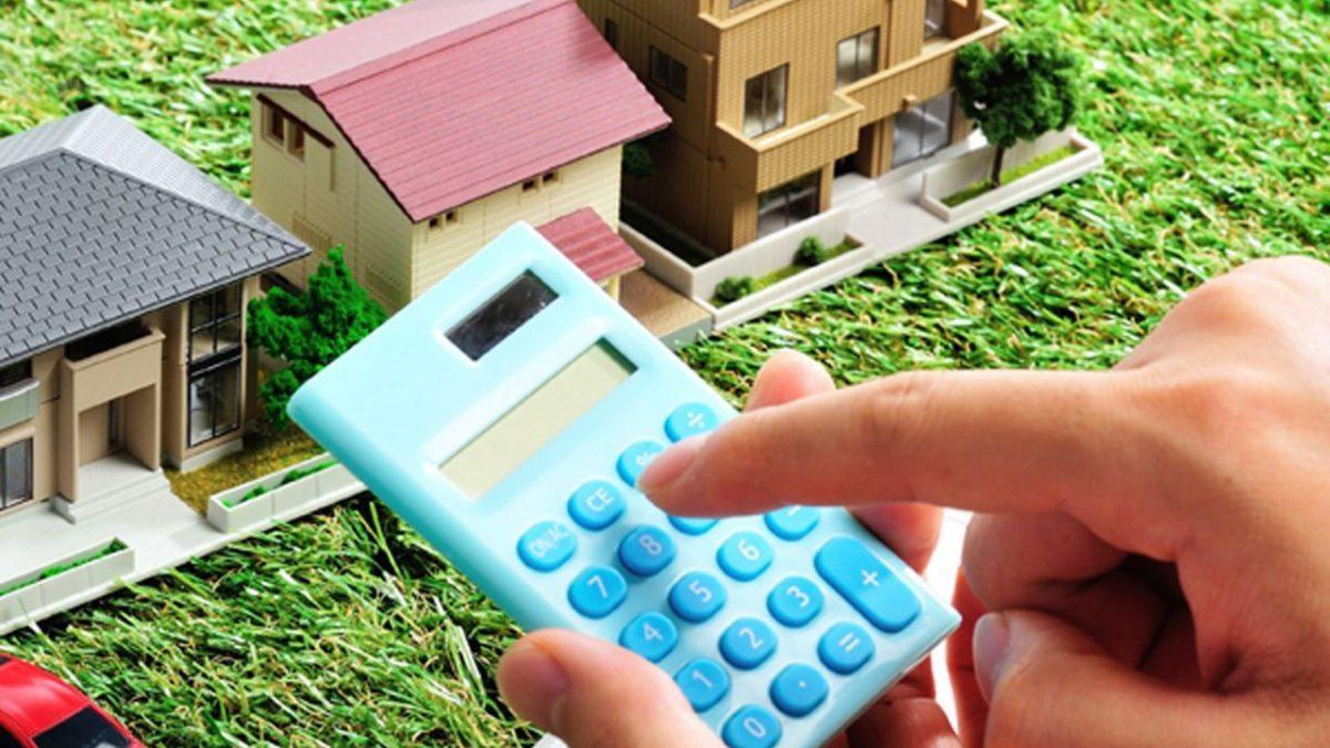 Что такое кадастровая стоимость земельного участка