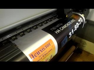 4 мифа про печать широкоформатную