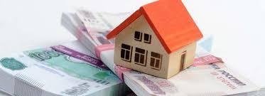 Кредит под залог недвижимости: выгодное предложение