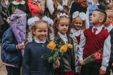 В Бишкеке школьники отметили День знаний